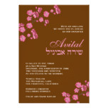 Bat Mitzvah Invitation Avital Pink Blossoms Brown