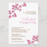 Bat Mitzvah Invitation Avital Pink Blossoms White