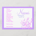 Bat Mitzvah Invitation Naomi Flower Garden Hebrew