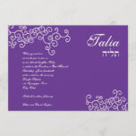 Bat Mitzvah Invitation Talia 216 Color Choices