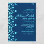 Bat Mitzvah Invitations Allison Flowers Blue 036