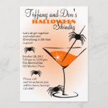 Halloween Martini Shindig! Invitation