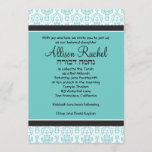 Teal Damask Bat Mitzvah Invitation